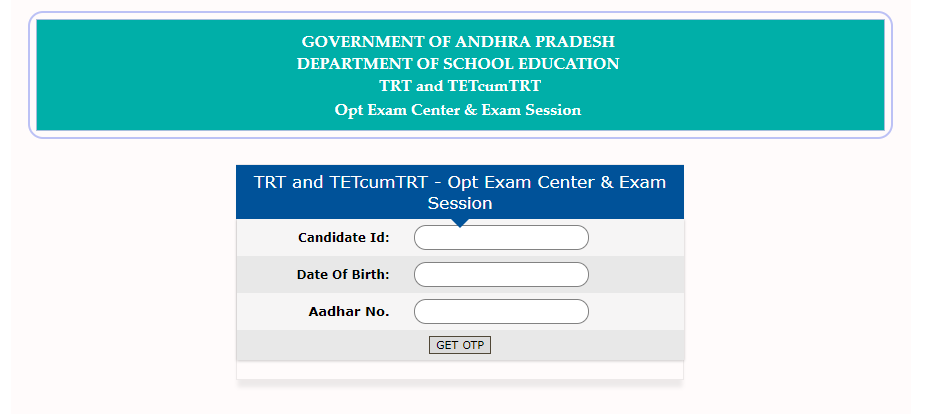AP DSC 2018 Exam Centers, Web Options, Hall Tickets Release Details