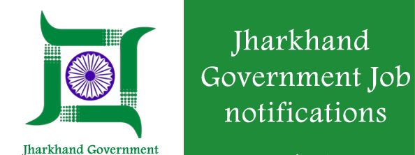 Jharkhand Education Project Recruitment 2018