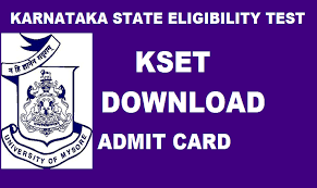 KSET Admit Card 2018